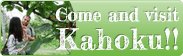 Come and visit Kahoku!!